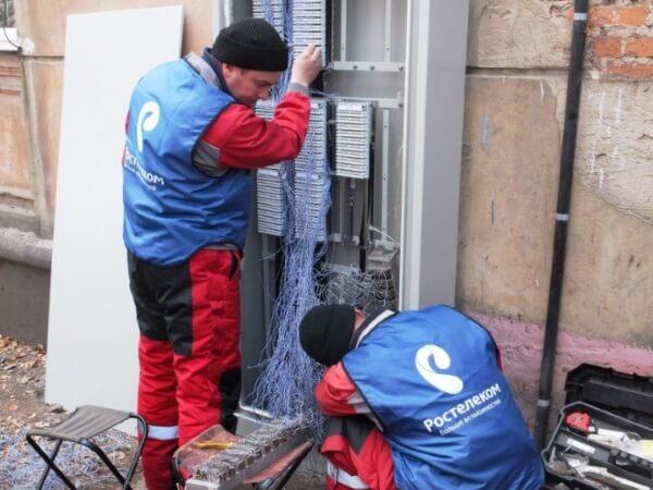 техники ремонтируют телефонную линию